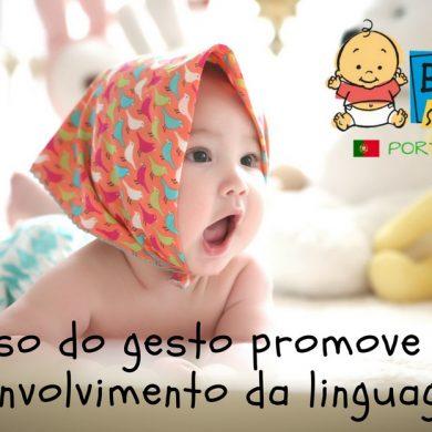 O desenvolvimento da Comunicação na Primeira Infância